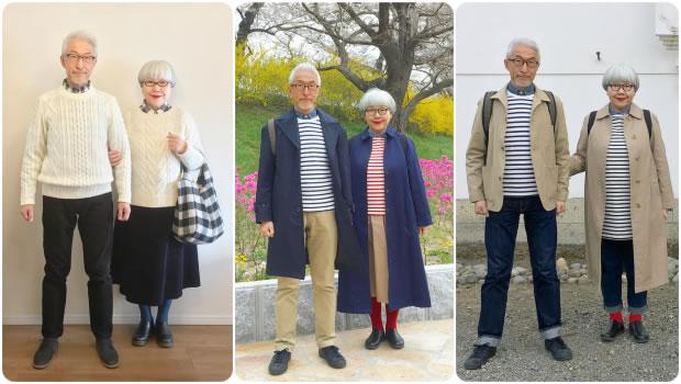 Tsuyoshi and Tomi Seki